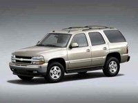 EVA коврики на Chevrolet Tahoe III 2007 - 2014