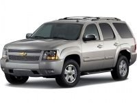 EVA коврики на Chevrolet Tahoe IV 5 мест 2014 - н.в