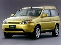 EVA коврики на Honda HR-V 3D (правый руль) 1998 - 2006
