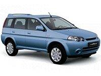 EVA коврики на Honda HR-V 5D 1999 - 2006