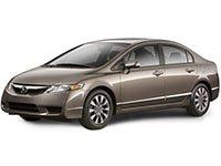 EVA коврики на Honda Civic VIII (седан) 2005 - 2011