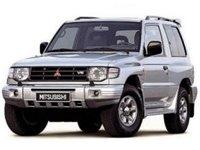 EVA коврики на Mitsubishi Pajero II (правый руль) 3 двери 1990 - 2004
