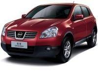 EVA коврики на Nissan Qashqai 2007 - 2014