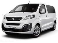 EVA коврики на Peugeot Traveller 2016 - н.в (7 мест)*
