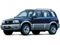 EVA коврики на Suzuki Grand Vitara II рестайл (5-и дверный) 2001 - 2005