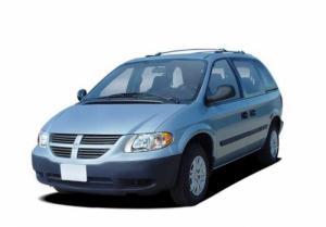 EVA коврики на Dodge Caravan IV (2001 - 2007) 2 раздельных сидений (капитанские)