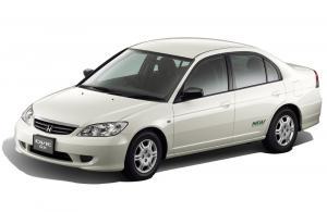EVA коврики на Honda Civic VI (седан) правый руль 1995 - 2003