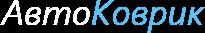 autokovrik-msk.ru